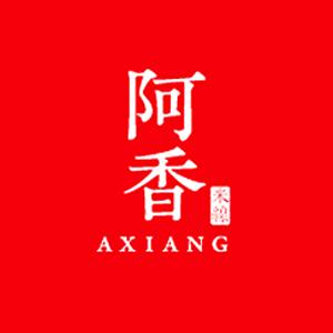 阿香餐饮集团