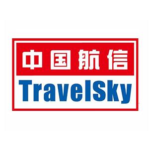 中国民航信息集团