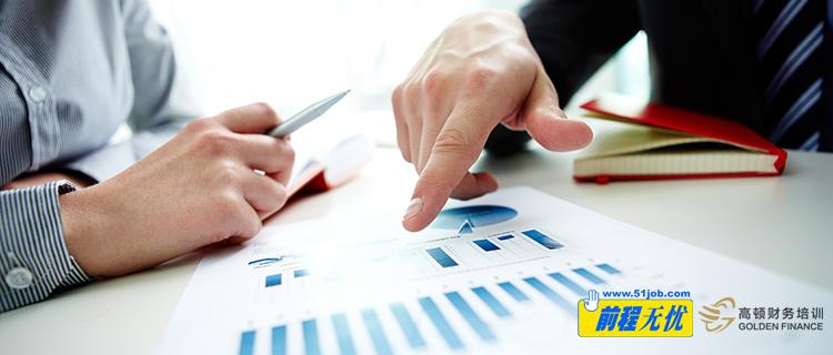 高顿·非财务经理的财务管理课程